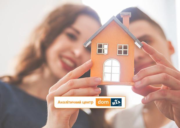 Сколько нужно копить на квартиру в Украине: DOM.RIA сравнил цены и зарплаты