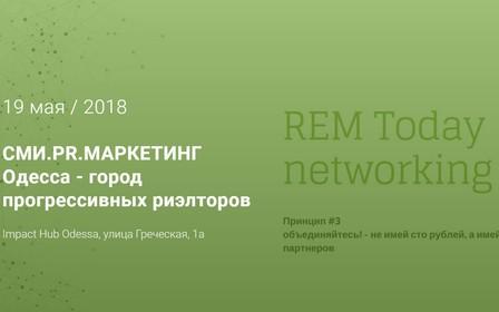 СМИ.PR.Маркетинг: Одесса - город прогрессивных риэлторов