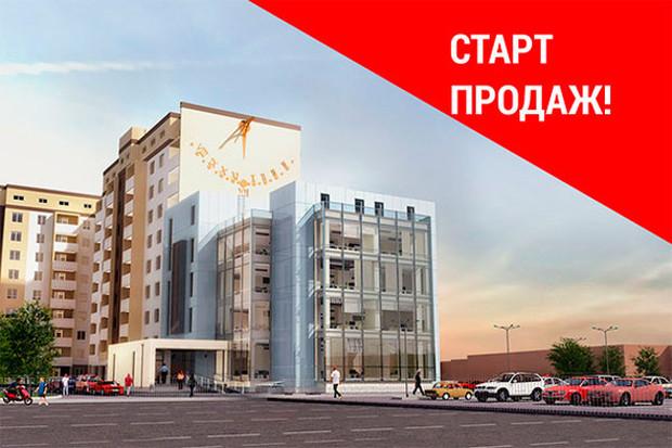 Старт продаж в новых жилых комплексах!