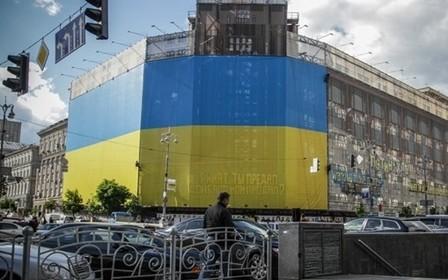 Столичный ЦУМ откроется после реконструкции в марте 2016 г.