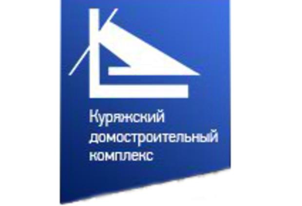 Суперцены на квартиры в ЖД по ул. Родникова