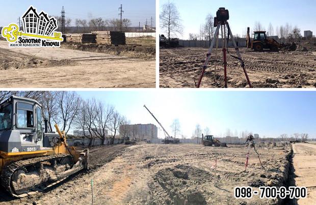 То, что вы все так ждали! Началось строительство самого масштабного проекта в Харькове - жилого района «Золотые ключи»!