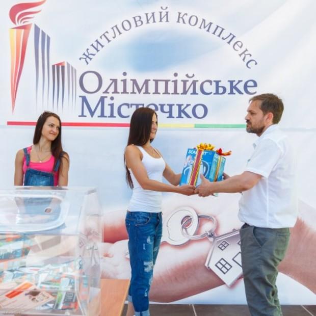 Торжественное вручение ключей от 1 секции Олимпийского городка.