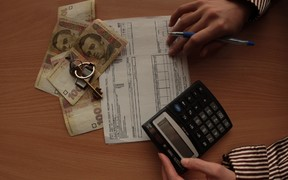 Украинцы получили 5 млрд грн «лишних» субсидий