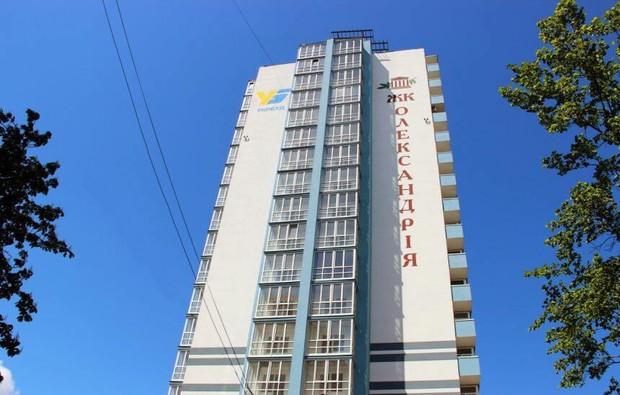 «Укрбуд» открыл еще один жилой комплекс в столице