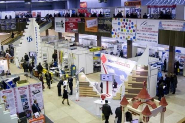 В Донецке состоится ежегодная выставка «Архитектура и Строительство»