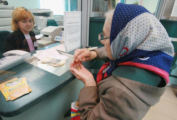 В Киеве растет уровень оплаты коммунальных услуг