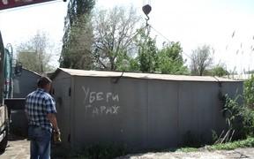 В Киеве собираются избавится от гаражей