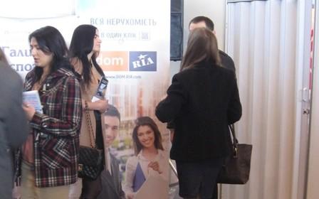 В Киеве состоялся Весенний Строительный Форум