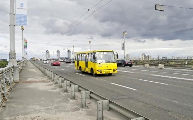 В киевских маршрутках подорожал проезд