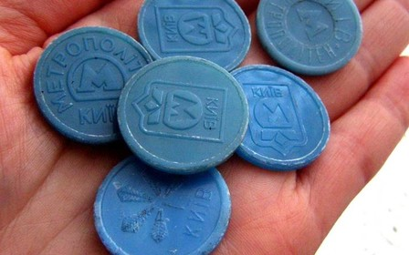 В столичном метро начнется замена жетонов