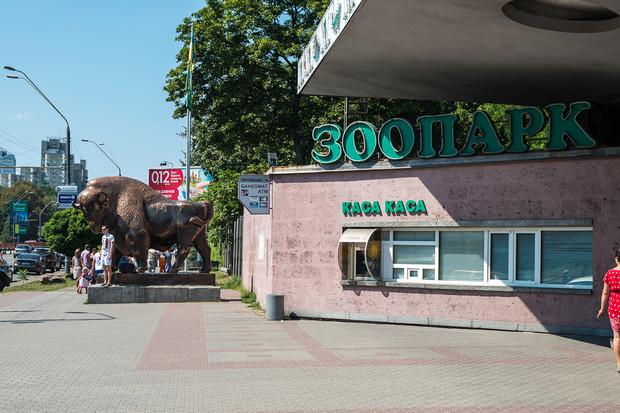 В столичном зоопарке затевают реконструкцию