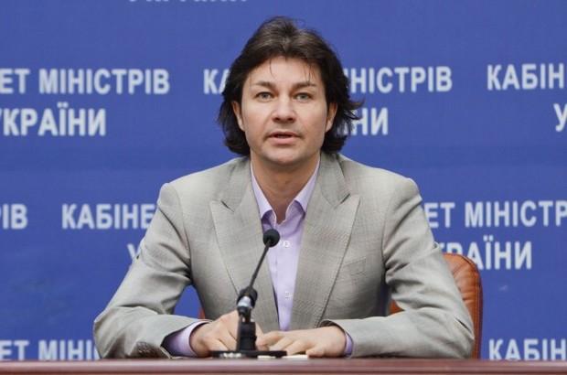 В Украине хотят запретить строительство в исторических зонах
