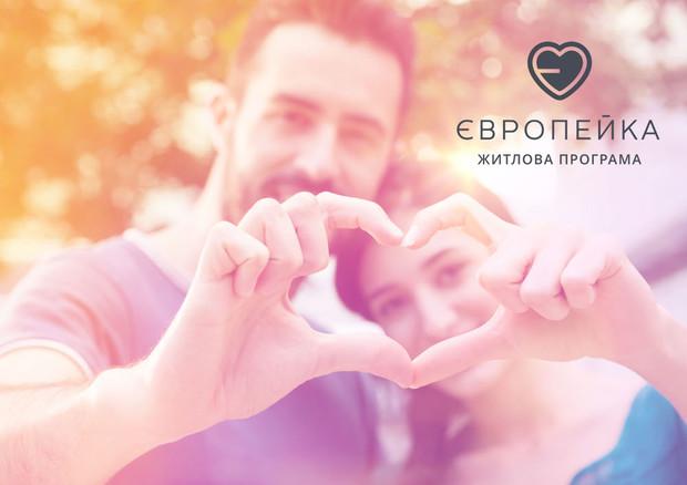 В Украине стартовала новая жилищная программа
