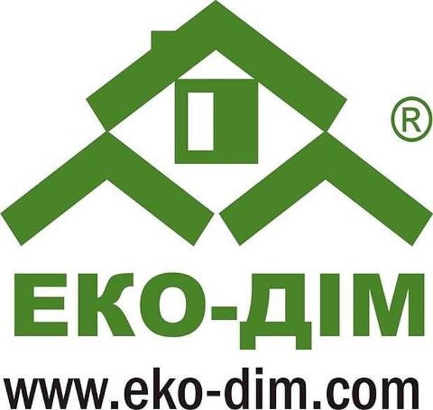 Вартість квартир від «ЕКО-ДІМ» зафіксована в гривні