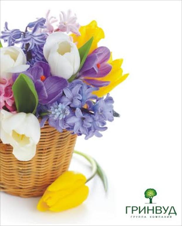 Весна приходит вместе с компанией «Гринвуд»!