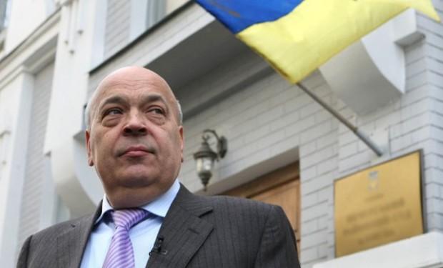 Владельцам разрушенного жилья в зоне АТО выдадут по 150 тыс. грн., - Москаль