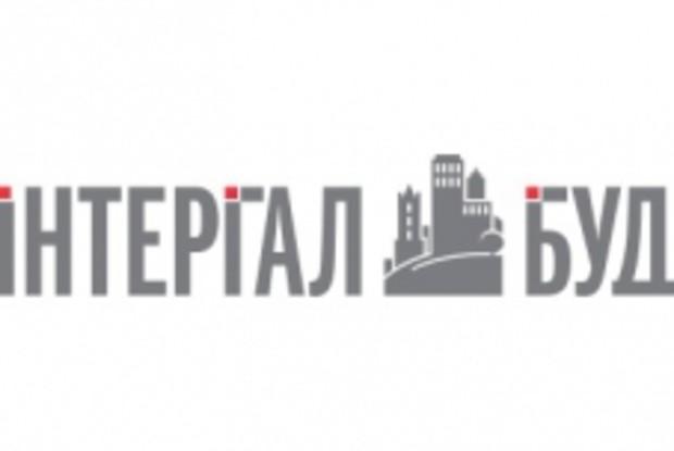 Владельцы ООО «Инвестбудгаличина» сообщили об увольнении директора управляющей компании в связи с возникшим конфликтом