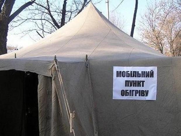Во всех районах Киева установят пункты обогрева
