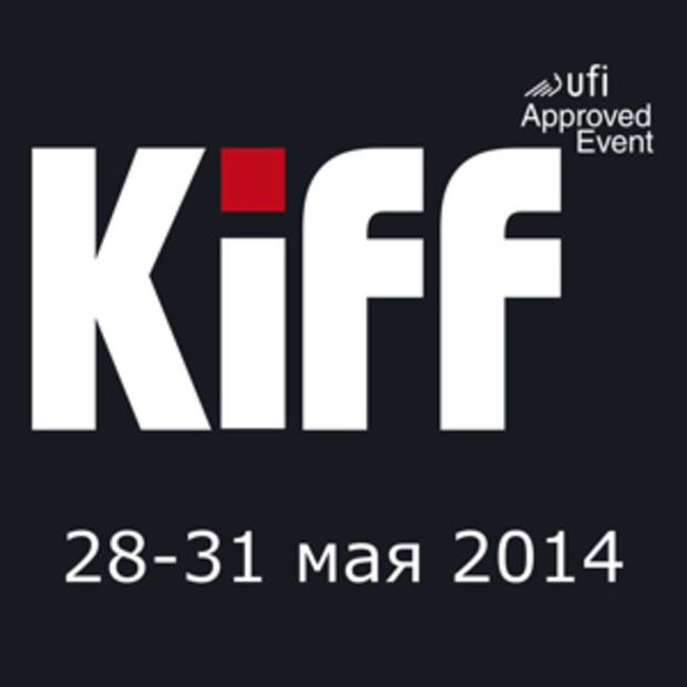 Все мебельные новинки и тренды 28-31 мая на KIFF-2014
