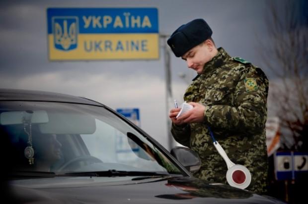 Выезжающим из Крыма на материковую Украину начали выдавать миграционные карты