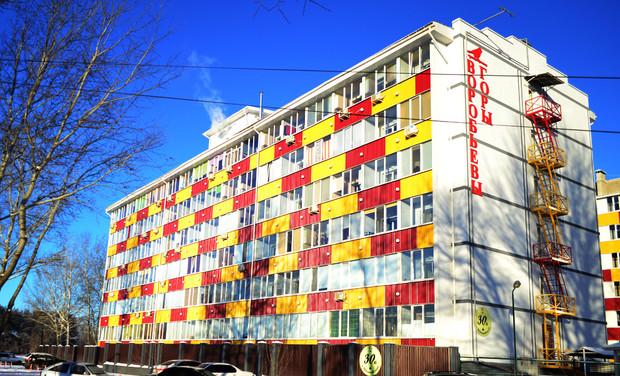 Выгодная АКЦИЯ от жилого квартала «Воробьевы горы»!Только до 31 марта!