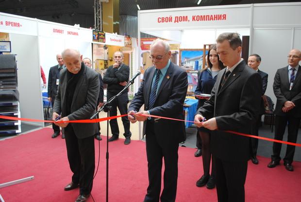 Выставка «ВАШ ДОМ, ОДЕССА» - открытие строительного сезона!