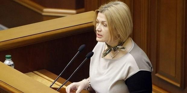 Западные партнеры выделят €1,5 млрд. на восстановление жилья и инфраструктуры на Донбассе, - Геращенко