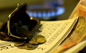 Заявления на монетизацию принимаются до сентября