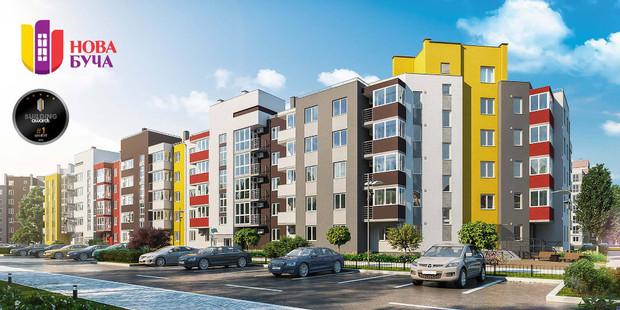 Жилой Массив «НОВА БУЧА» - концепция «город в городе»