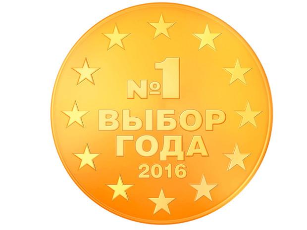 ЖК «Лесной квартал» стал победителем Международного фестиваля-конкурса «Выбор года – 2016»
