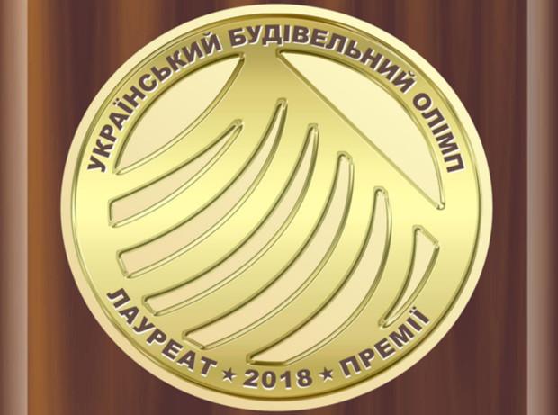 ЖК «На Прорізній» отримав звання «Новобудова року, оригінальна архітектура, якість і екологічність»