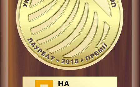 ЖК на Прорізній став переможцем конкурсу «Український Будівельний Олімп»