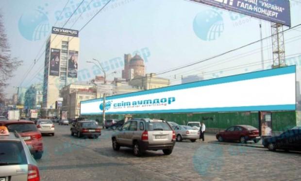 1,5 дорог вокруг «Олимпийского» отремонтируют к ЕВРО-2012