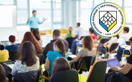 10-14 декабря в Днепре пройдут сертификационные курсы для риелторов