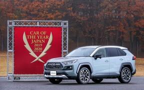 10 самураев. RAV4 стал лучшим авто года в Японии