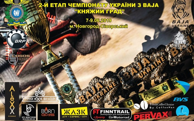 2-й этап Чемпионата Украины по Бахе - «Княжий Град»