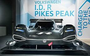 24 квітня Volkswagen офіційно представив оновлену версію гоночного автомобіля ID. R.