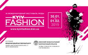 36-й Міжнародний фестиваль моди Kyiv Fashion
