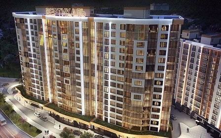 50 000 гривен на покупку квартиры в ЖК «Lystopad»