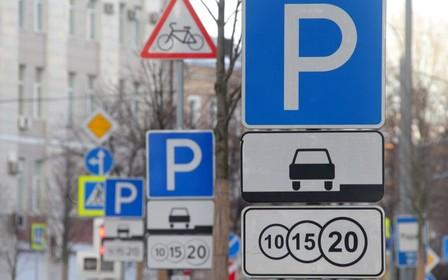 7,2 млн гривен. За что в Киеве штрафуют инспекторы парковки?