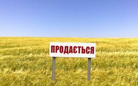 72% украинцев против открытия рынка земли