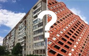 Где купить квартиру: в новостройке или на «вторичке»