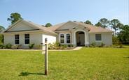 Як швидко продати будинок: 6 порад продавцям