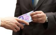 Як уникнути сплати застави