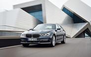 Дебют недели: Новый BMW 7 Series