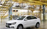 Обзор Lada Vesta: Из какого теста?