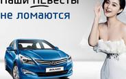 Российские автосалоны «тролят» Lada Vesta