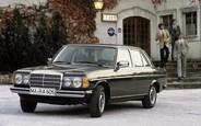 Айн, цвай, драй: Легендарному Mercedes-Benz 123 исполнилось 40 лет