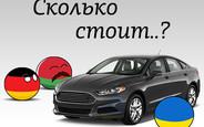 Сколько стоят новые авто в разных странах?